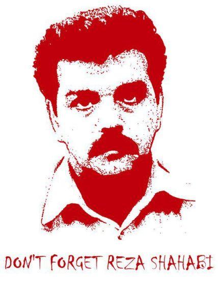 بیانیه جمعی از فعالین چپ و کمونیست خطاب به تمامی احزاب و سازمان های چپ و کمونیستی، تشکّل ها و نهادهای حامی جنبش کارگری ایران جان رضا شهابی در خطر است، مبارزه را از کلام به عرصه عمل ببریم !