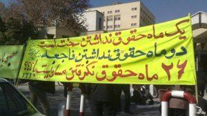 اعتصاب غذای ١٠ زندانی سیاسی در حمایت از حقوق کارگران ایران