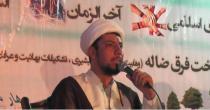 برگزاری نشستی علنی علیه بهائیان در شهر فردیس