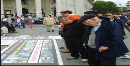 گزارشی از آکسیون لندن به مناسبت بزرگداشت یاد و راه جانباختگان دهه شصت!
