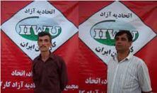 کارگران دربند، شریف ساعد پناه و مظفر صالح نیا بار دیگر مورد محاکمه قرار گرفتند