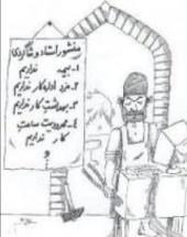 """""""طرح استاد شاگردی""""، تلاش بی شرمانه جمهوری اسلامی برای استثمار هر چه بيشتر کارگران!"""