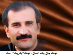 غلامرضا خسروی صبح امروز اعدام شد
